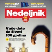 SAMO SREDOM - Nedeljnik i Press za 40.din